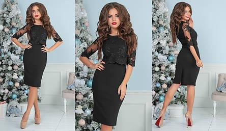 Платье с вышивкой , фото 2