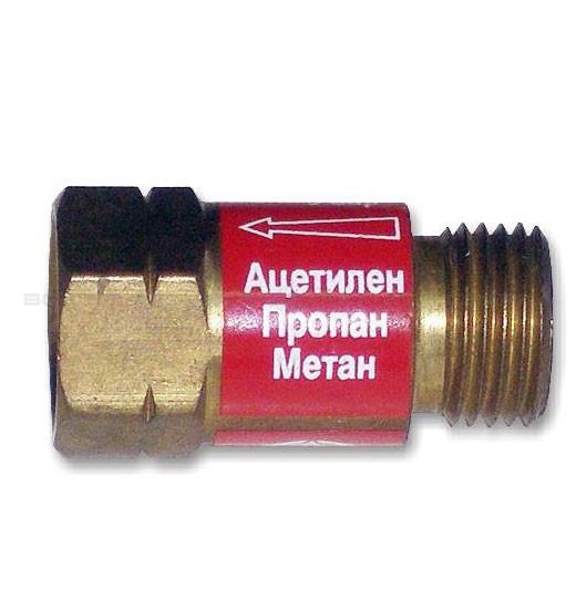 Клапан обратный ДОНМЕТ ОБГ G3/8LH 600.000.04