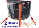 16-ти рамочная «ЕВРО» Медогонка, с поворотом кассет, нержавеющая (ротор Н/Ж, с крышкой) под рамку «ДАДАН» — РЕ, фото 3