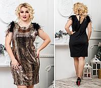 9c2e6fa175b Комбинированная одежда кожа и трикотаж в Украине. Сравнить цены ...