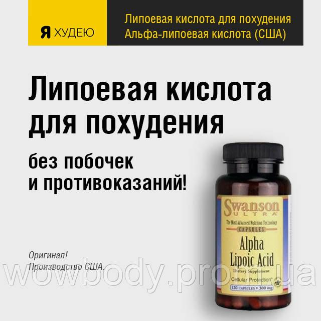 отзывы турбослим экспресс похудение за 3 сша