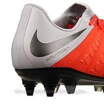 e81b6772 Nike Hypervenom 3 Elite SG-Pro AC (AJ3810-600): продажа, цена в ...