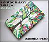 Живое дерево цветной чехол книжка TFC для Samsung Galaxy Tab A 7.0 SM-T285, SM-T280 Life Tree