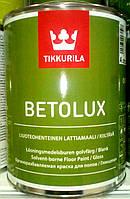 Краска для полов Тиккурила Бетолюкс - Betolux, глянцевая 0.9л База А