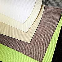 Ткань для роллет день-ночь Z 540-Z 544