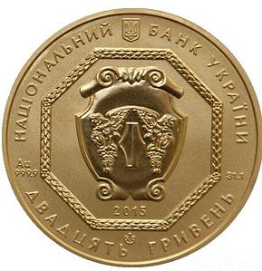 Монета Архистратиг Михаил золото 20грн 1/2 унция