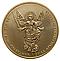 Монета Архистратиг Михаил золото 20грн 1/2 унция, фото 2