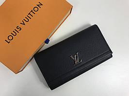 Женский кошелек Louis Vuitton Lockme II