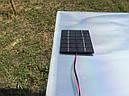 Весы пасечные с GSM модулем и солнечной батареей, фото 8