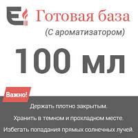 """Жидкость для электронных сигарет с ароматизатором """"e-cigaretes""""(100мл.)"""