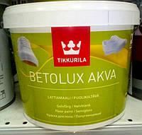 Краска для пола Тиккурила Бетолюкс Аква  - Betolux Akva Lattiamaali  База А 0,9л 2.7 (база С)