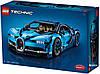 Конструктор лего технік Бугатті Широн Lego Technic Bugatti Chiron 42083