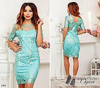 Платье вечернее красивое короткие рукав сетка с вышивкой 42,44,46