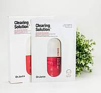 Очищающая маска Dr.Jart+ Dermask Micro Jet Clearing Solution