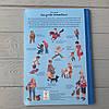 Красочный набор книг Мой большой Виммельбух в коробке, 3 шт, Анна Сьюз, фото 2