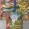 Красочный набор книг Мой большой Виммельбух в коробке, 3 шт, Анна Сьюз, фото 9