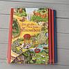 Красочный набор книг Мой большой Виммельбух в коробке, 3 шт, Анна Сьюз, фото 10