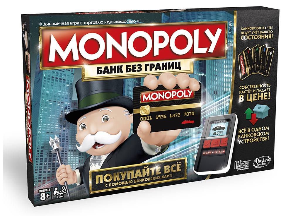 """Настільна гра """"Монополія"""" з терміналом та банківськими картками"""