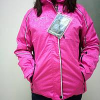 Горнолыжныя женская куртка Авэкс