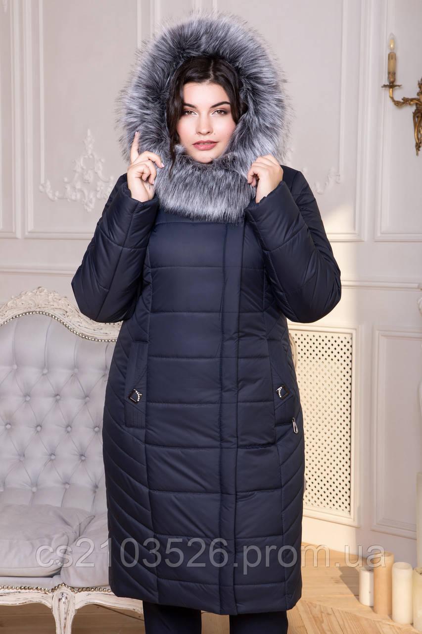 Пальто зимнее синее Олеся.