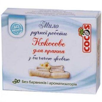 Органическое мыло для стирки Кокосовое с бычьей желчью, 120 г