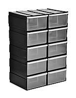 Ємності висувні (комплект 10шт) / 52-603, 190х105х225 мм