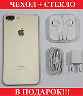 """Китайский айфон копия IPhone 7+ экран 5.5"""" 2 ядра 6ГБ 6МР лучшая точная vip реплика бюджетный телефон недорого"""