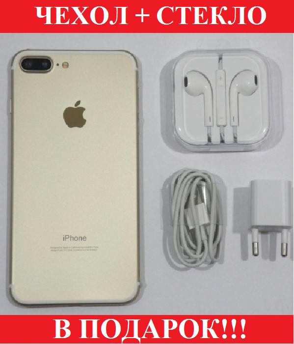 Китайский айфон копия IPhone 7+ экран 5.5
