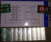 Вкладыши коренные 0,25 Dong Feng 1064 DF47 (EQB125-20 3,9L)
