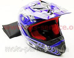Шлем кроссовый FXW HF-117 S-синий