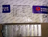 Вкладыши коренные 0,50 Foton 1043, Dong Feng (CY4100Q 3,7L, CY4102QB 3,86L)