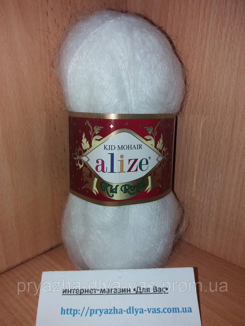 Мохеровая пряжа (62%- кид мохер, 38%- полиамид, 50 г/ 500 м) Alize Kid Royal 55
