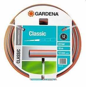 """Шланг Classic 1/2"""" х 18 м Gardena"""
