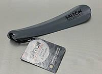 Ложка для обуви металлическая компактная «Salton Professional» 16см