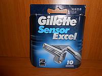 Лезвия Gillette Sensor Excel - 10шт