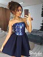 Эффектное женское платье (наеопрен, пайетки, юбка клеш, открытые плечи) РАЗНЫЕ ЦВЕТА!, фото 1