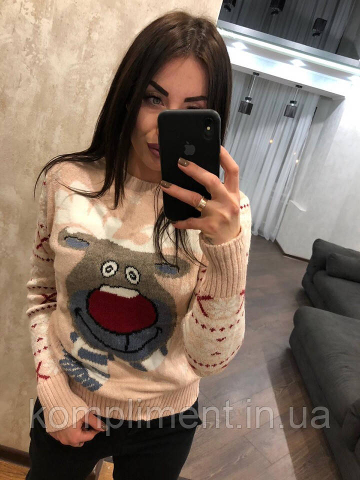 """Женский шерстяной свитер без горла """"Модный олень"""",пудра.Турция."""