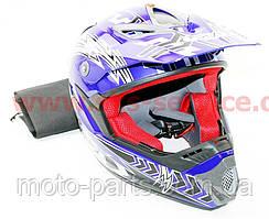 Шлем кроссовый FXW HF-117 M-синий