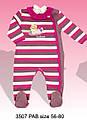 Комбинезон/человечек хлопковый Цирк розовый (Nicol, Польша), фото 4