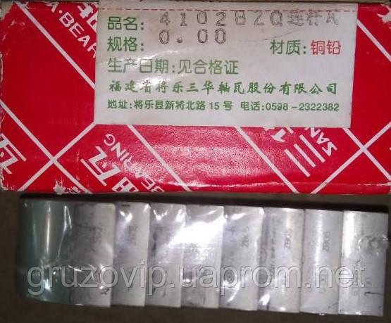 Вкладыши шатунные СТ Dong Feng 1064 DF47 (EQB125-20 3,9L)