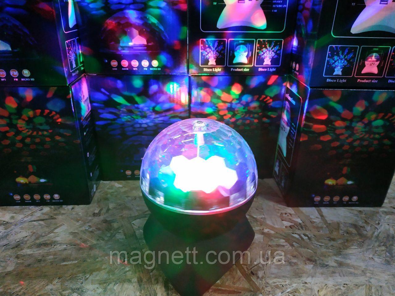 """Светодиодный диско-шар """"Magic Ball"""""""
