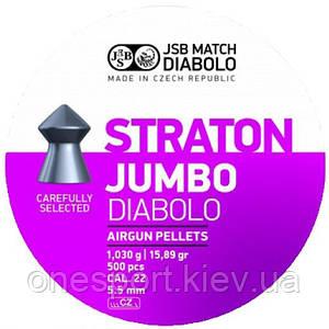 Пули пневм JSB Diablo Jumbo Straton 5,5 мм 1,030 гр. (500 шт/уп) (код 186-52856)