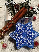 """""""Снежинка"""" натуральное подарочное мыло ручной работы, фото 1"""