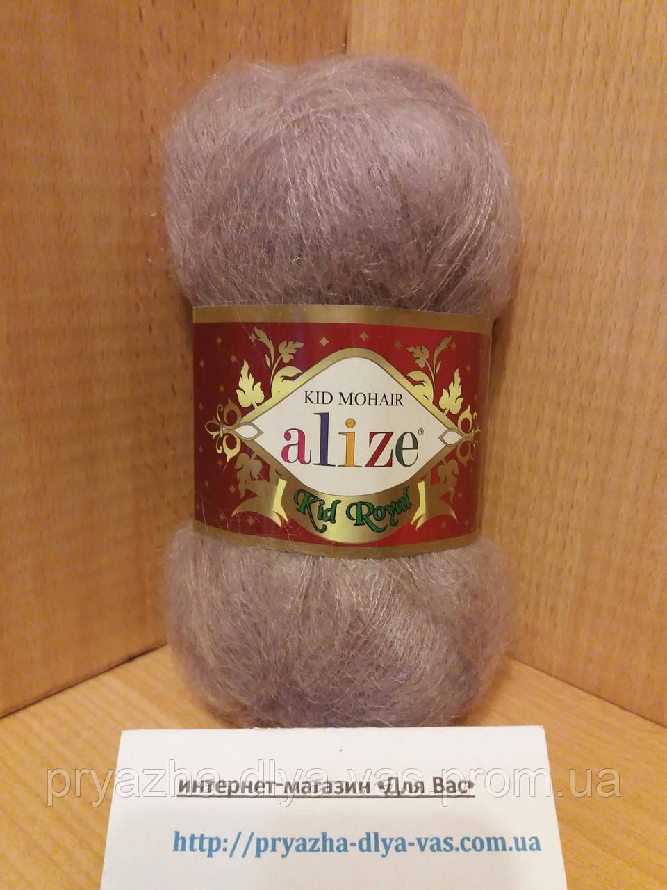 Мохеровая пряжа (62%- кид мохер, 38%- полиамид, 50 г/ 500 м) Alize Kid Royal 541