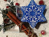 """""""Снежинка""""  натуральное подарочное мыло ручной работы"""