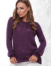 Женский шерстяной вязаный свитер (158 mrs), фото 2