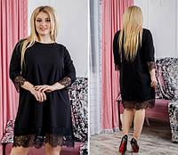 Платье женское креп-дайвинг 27900