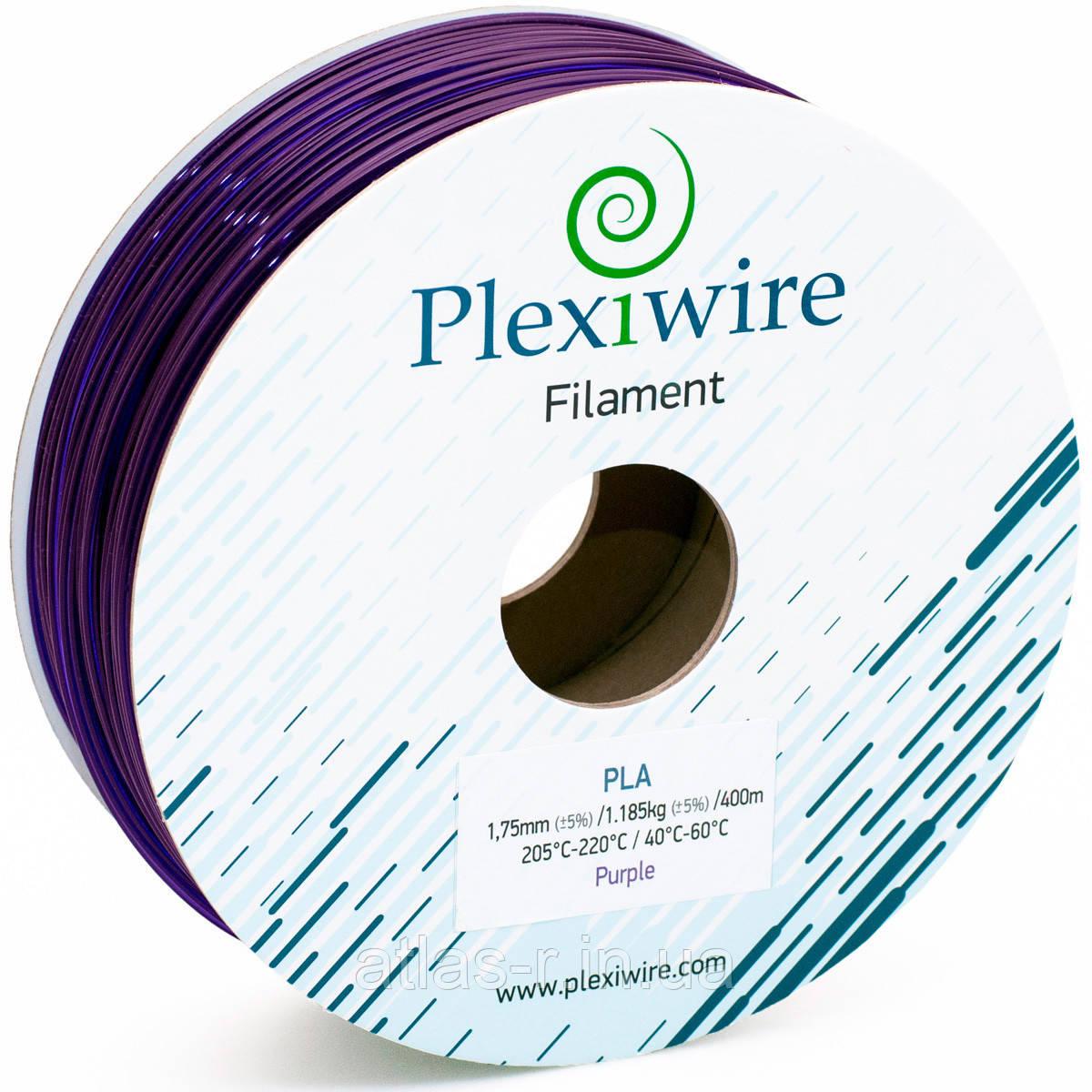 PLA 1.75 мм, 300 м, 0,9 кг фиолетовый