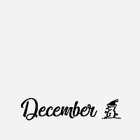 Календарь выставок рукоделия Декабрь 2018