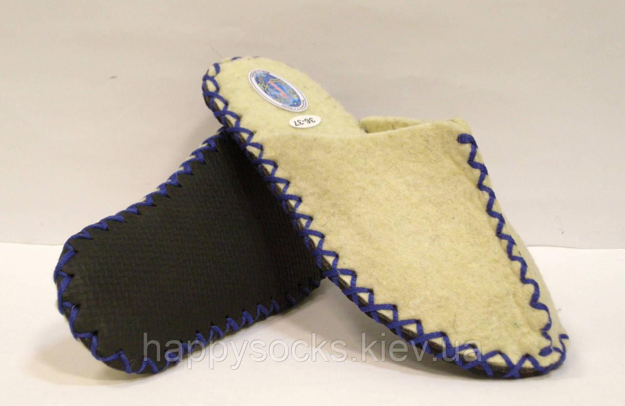 Войлочные шерстяные тапочки домашние женские с синим шнурком
